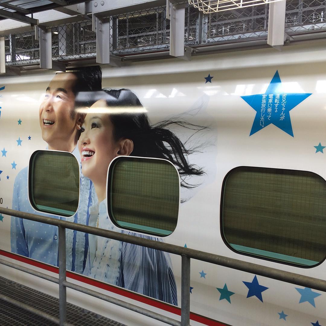 NekoPOP-Dreams-Come-True-Kyushu-Shinkansen-2015-07A