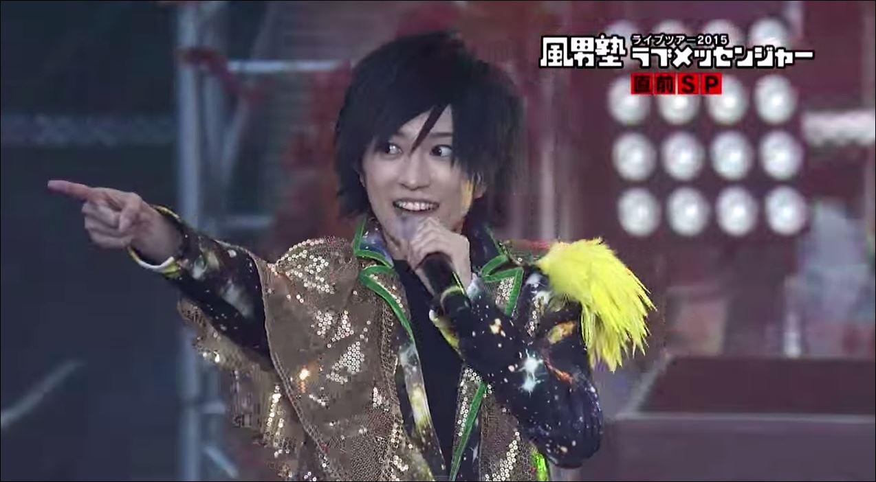 NekoPOP-Fudanjuku-NHK-Special-2015-A