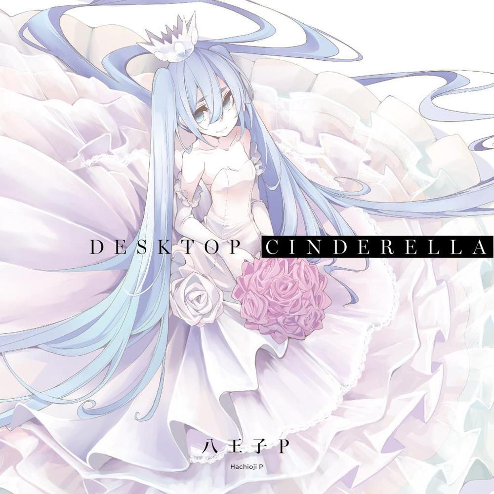 NekoPOP-Hachioji-P-Desktop-Cinderella-Limited