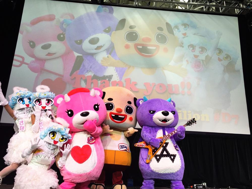 NekoPOP-Ossan-J-Pop-Summit-2015-C3296