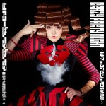 Kyary Pamyu Pamyu brings back the 90s with Crazy Party Night – Pumpkin no Gyakushu