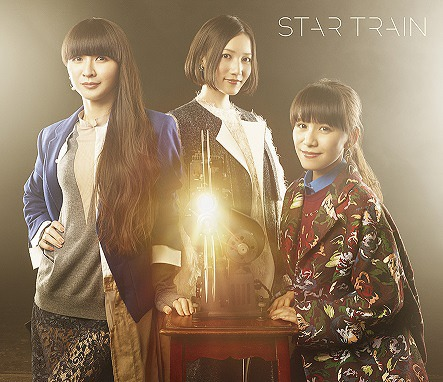 NekoPOP-Perfume-Star-Train-Limited