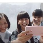 NekoPOP-Perfume-iPhone-6s-CM-1