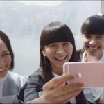 Perfume featured in iPhone 6s commercial