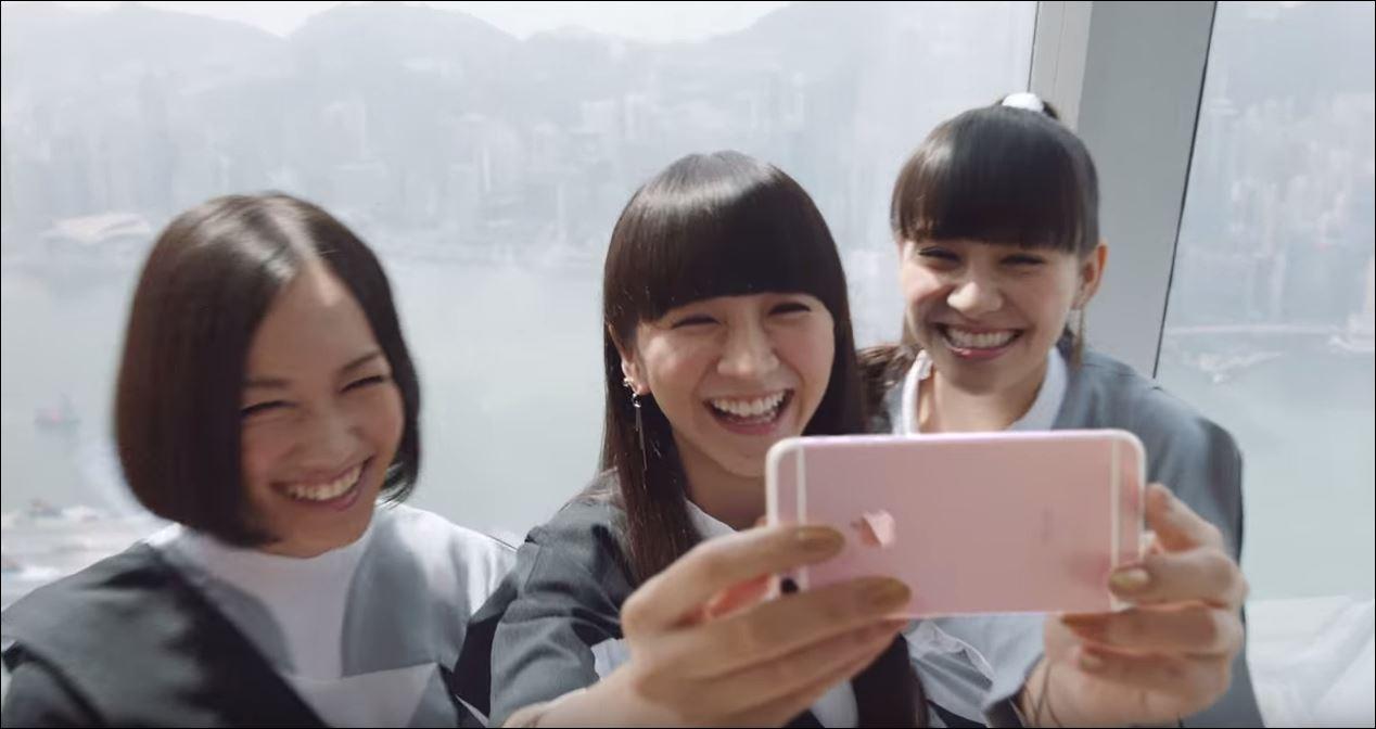 NekoPOP-Perfume-iPhone-6s-CM-1B