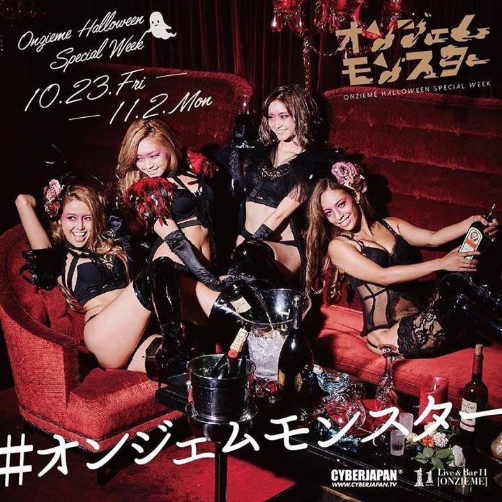 NekoPOP-CyberJapan-Dancers-Halloween-2015-10-20A