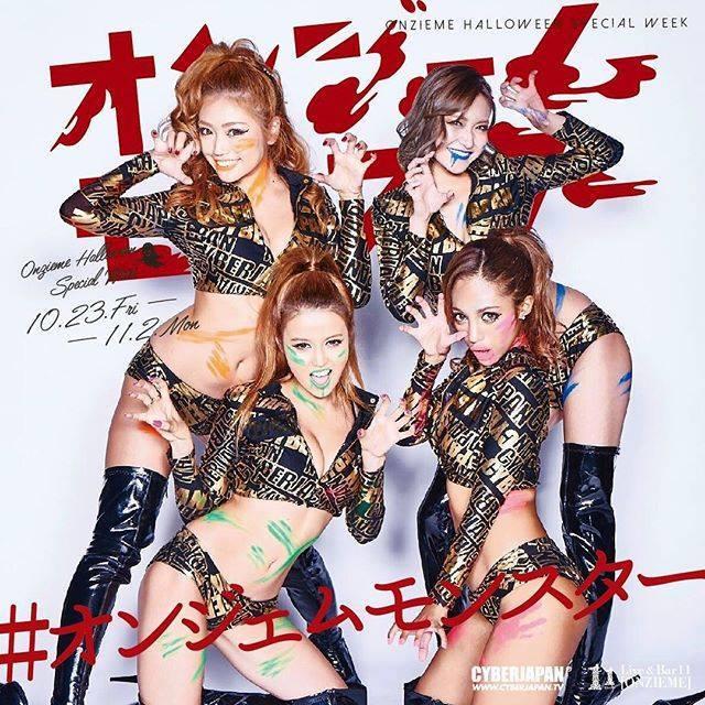 NekoPOP-CyberJapan-Dancers-Halloween-2015-10-21B