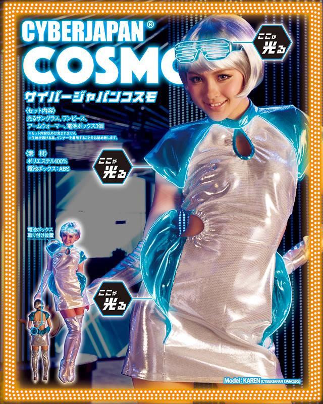 NekoPOP-CyberJapan-Dancers-Halloween-2015-Karen