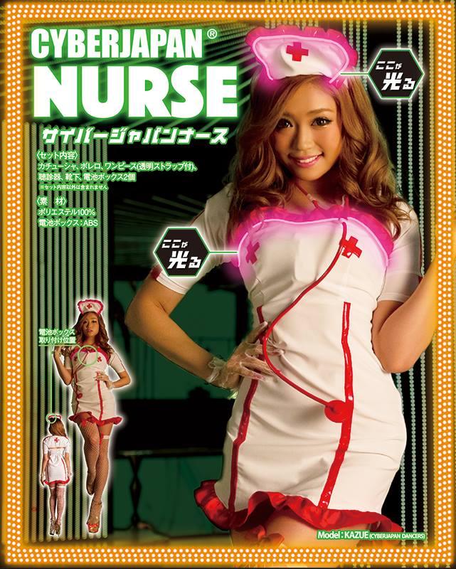 NekoPOP-CyberJapan-Dancers-Halloween-2015-Kazue