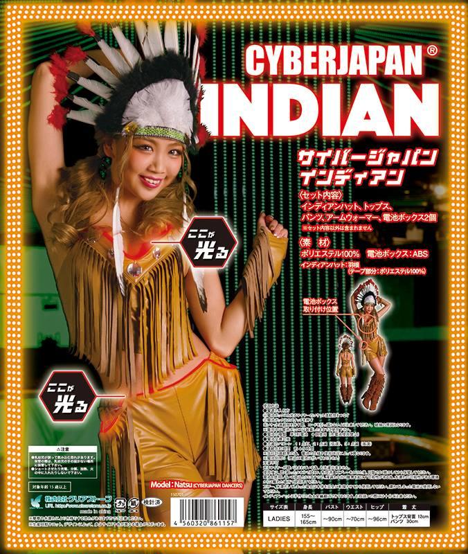 NekoPOP-CyberJapan-Dancers-Halloween-2015-Natsu