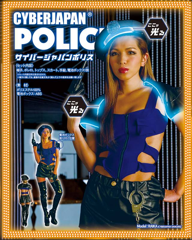 NekoPOP-CyberJapan-Dancers-Halloween-2015-Raika
