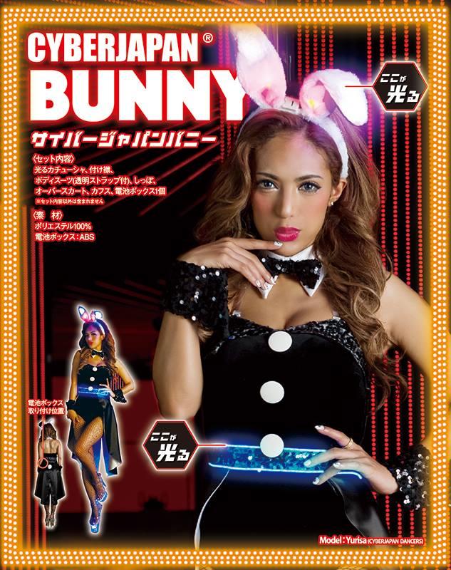 NekoPOP-CyberJapan-Dancers-Halloween-2015-Yurisa
