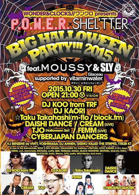 NekoPOP-CyberJapan-Dancers-Halloween-2015-party1