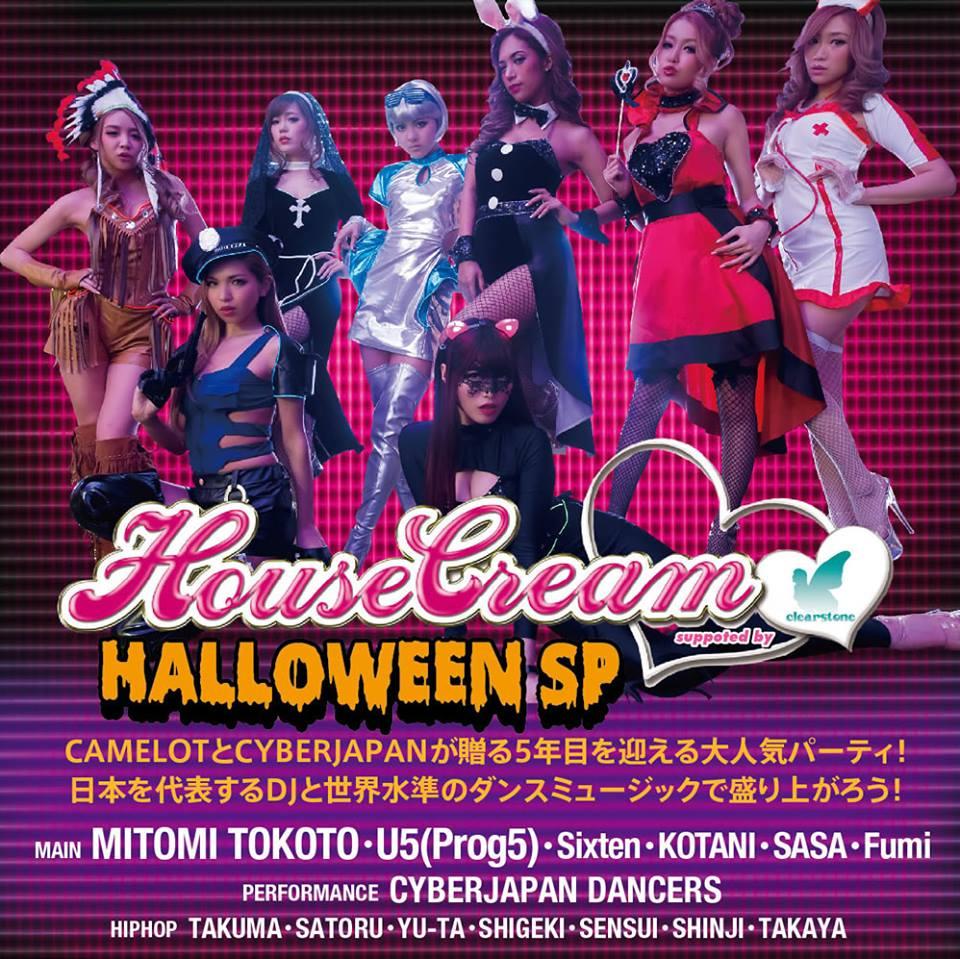 NekoPOP-CyberJapan-Dancers-Halloween-2015-party2