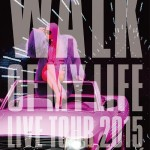 Koda Kumi announces Walk Of My Life Blu-ray release