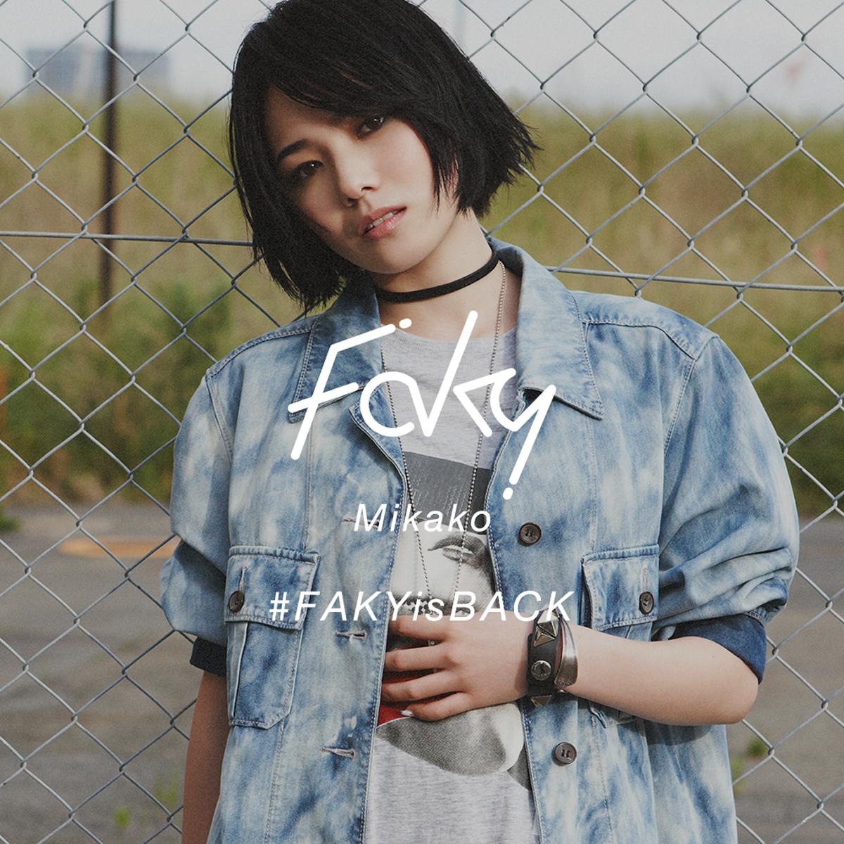 NekoPOP-FAKY-2015-Mikako