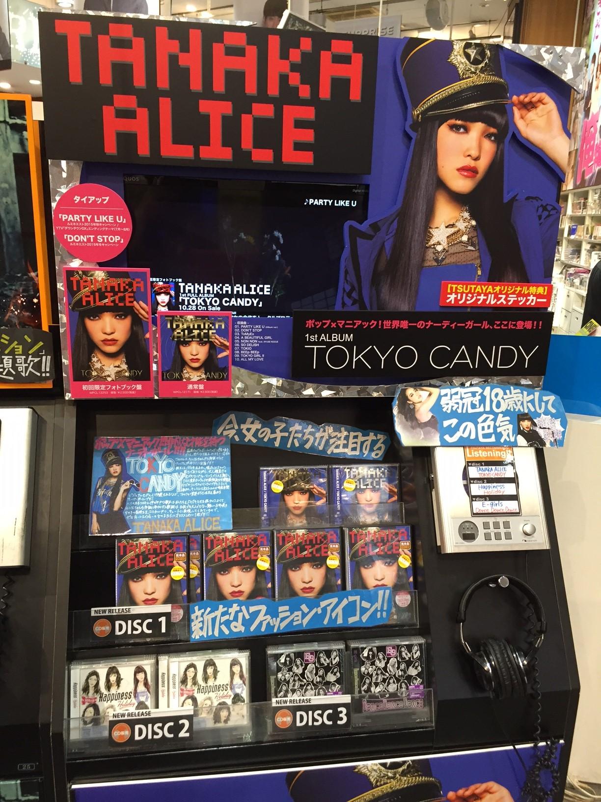NekoPOP-Tanaka-Alice-Tokyo-Candy-Shibuya-2