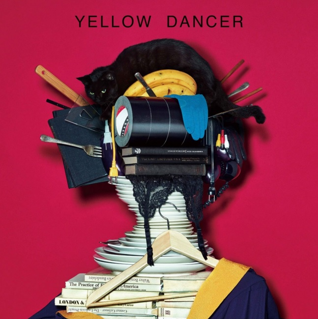 NekoPOP-Gen-Hoshino-Yellow-Dancer