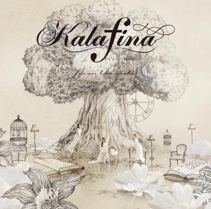 NekoPOP-Kalafina-Far-on-the-Water