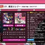 NekoPOP-Matsushita-Matsushita-ga-Nijigen-ni-Koisuru-15-no-Riyu-preview1