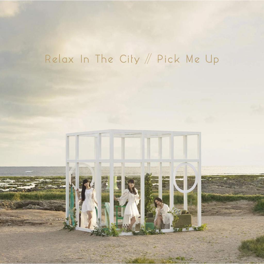 NekoPOP-Perfume-Relax-in-the-City