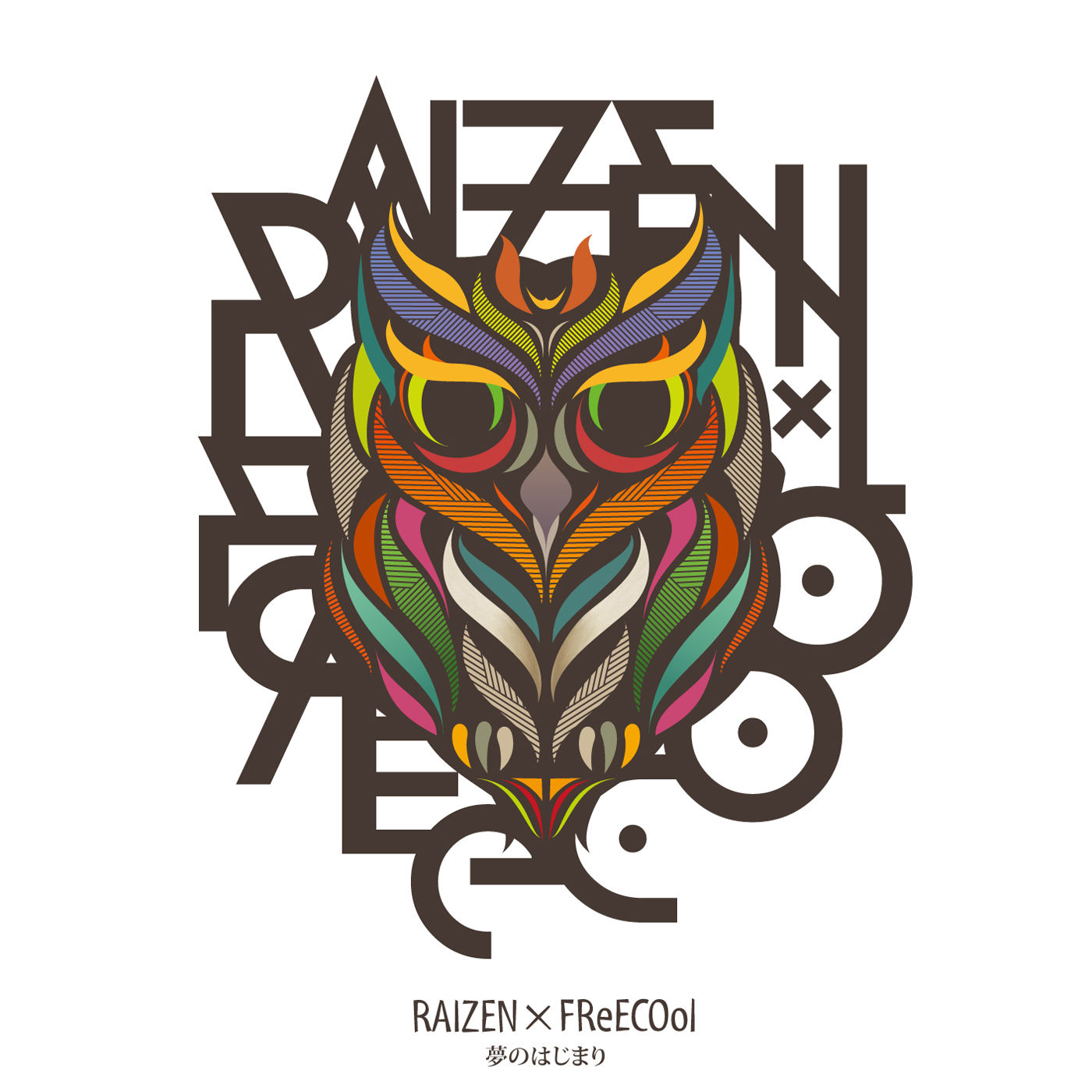 NekoPOP-RAIZENxFReECOol-Yume-no-Hajimari