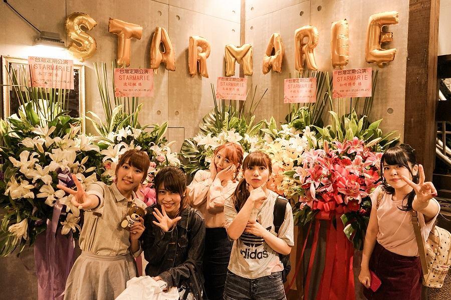 NekoPOP-STARMARIE-Taiwan-2015-11-01