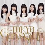 TOKYO GIRLS' STYLE – 1st BEST ALBUM Kirari☆ (Review)