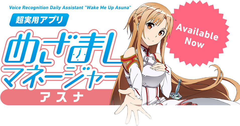 NekoPOP-Wake-Me-Up-Asuna-App-1