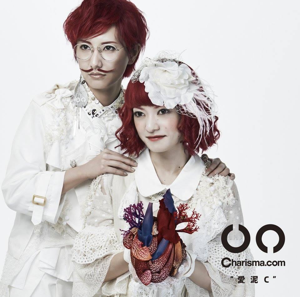 NekoPOP-Charisma-com-Aidoru-C-announce-group