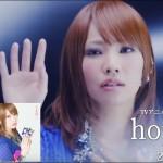 NekoPOP-ZAQ-hopeness-MV-sm-1