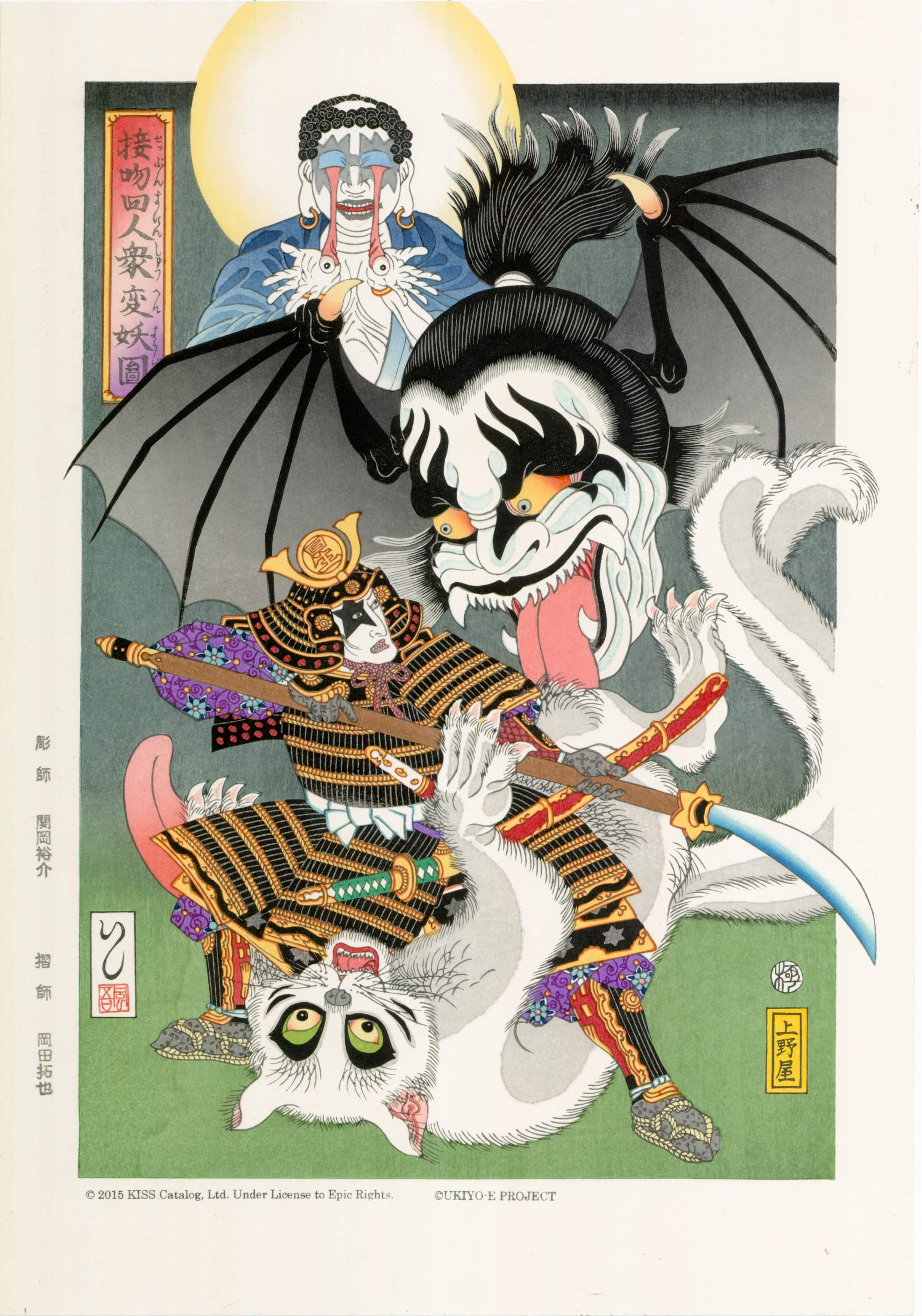 NekoPOP-KISS-Ukiyo-e-Monstrous-1