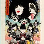 KISS collaboration with Ukiyo-e Project at Morrison Hotel Gallery