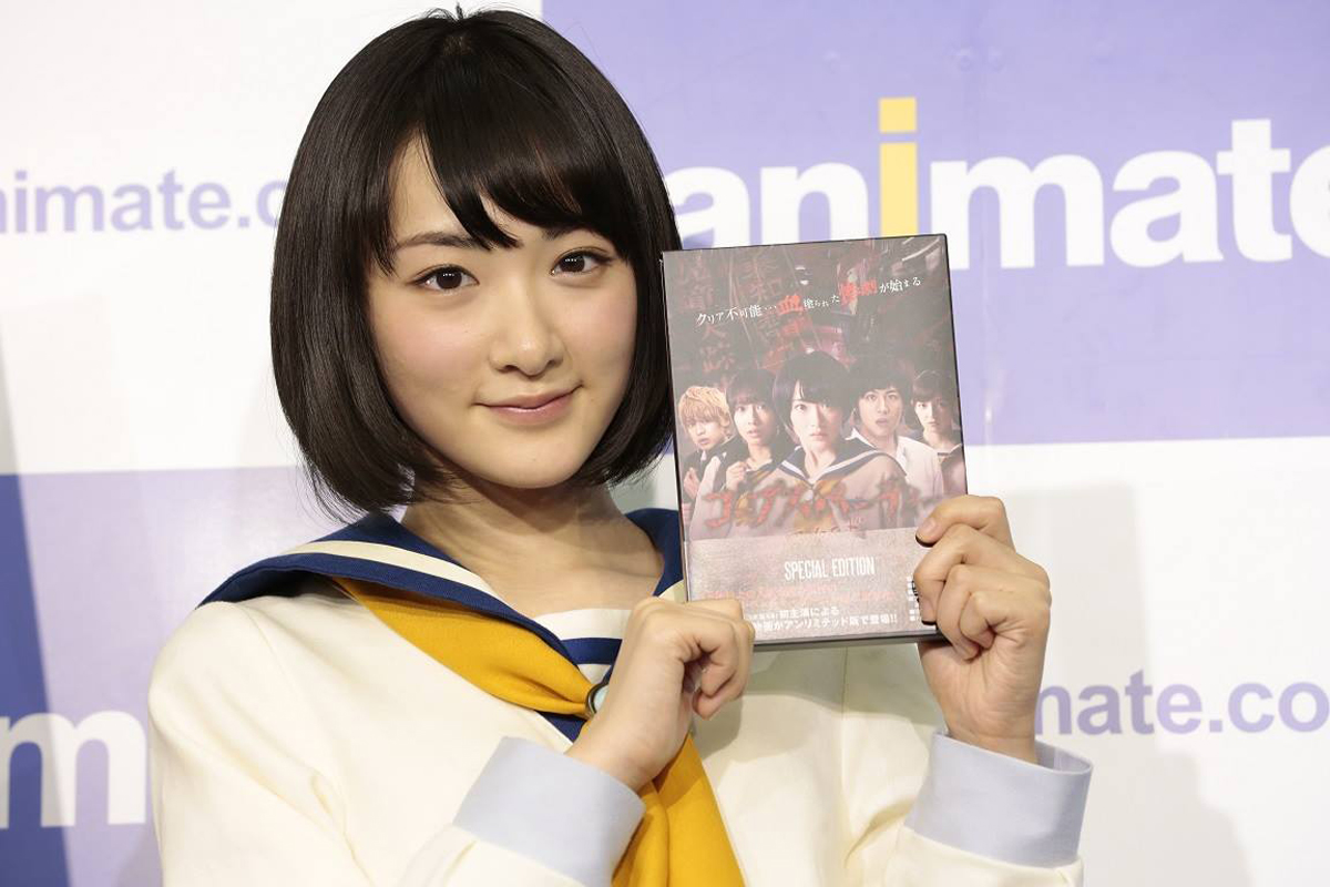NekoPOP-Rino-Ikoma-DVD-A