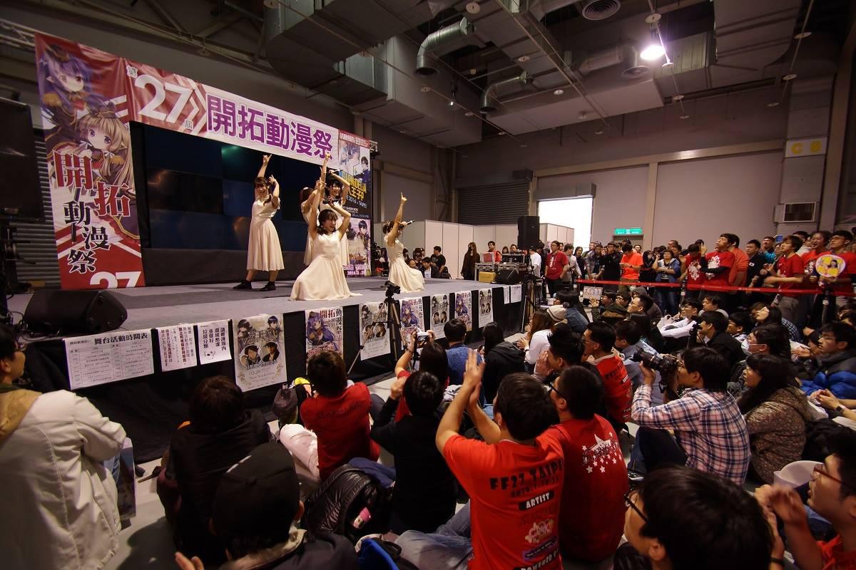 NekoPOP-Starmarie-Taiwan-Stage