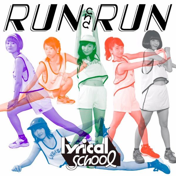 NekoPOP-Lyrical-School-Run-and-Run-jacket