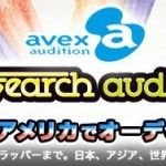 Avex Group launches Avex Star Search Audition 2016 in NYC, L.A., and Tokyo