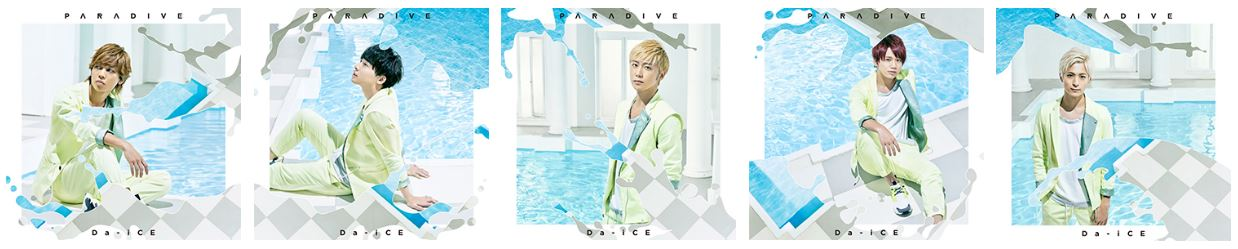 NekoPOP-DA-ICE-PARADIVE-SINGLE-COVER-INDIVIDUAL