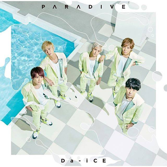 NekoPOP-DA-ICE-PARADIVE-SINGLE-TYPE-A
