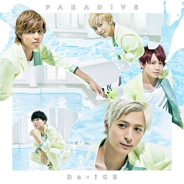 NekoPOP-DA-ICE-PARADIVE-SINGLE-TYPE-B