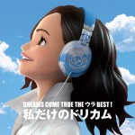 Dreams Come True releases B-side collection The Ura Best!