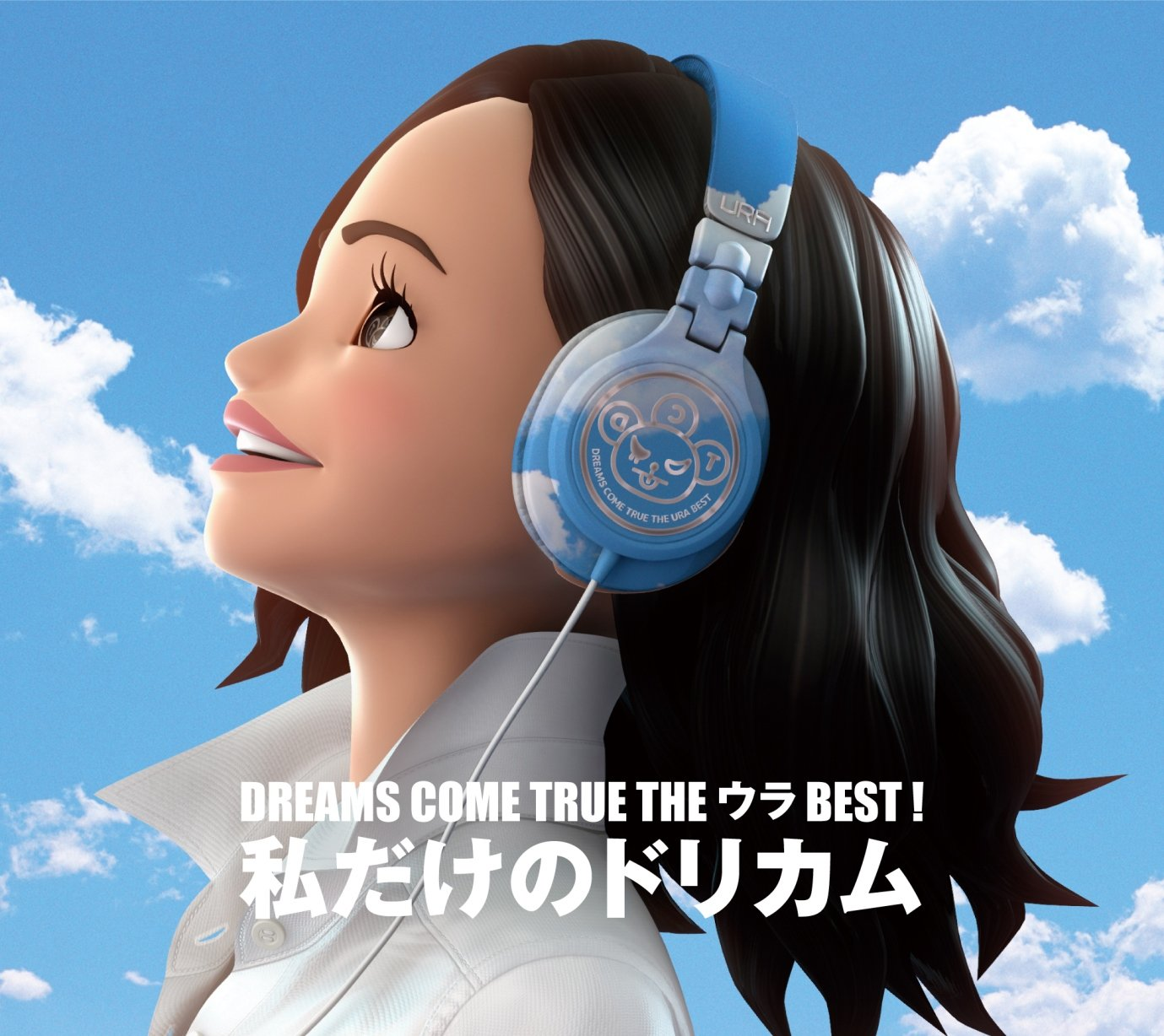 NekoPOP-Dreams-Come-True- URA-Best-jacket1