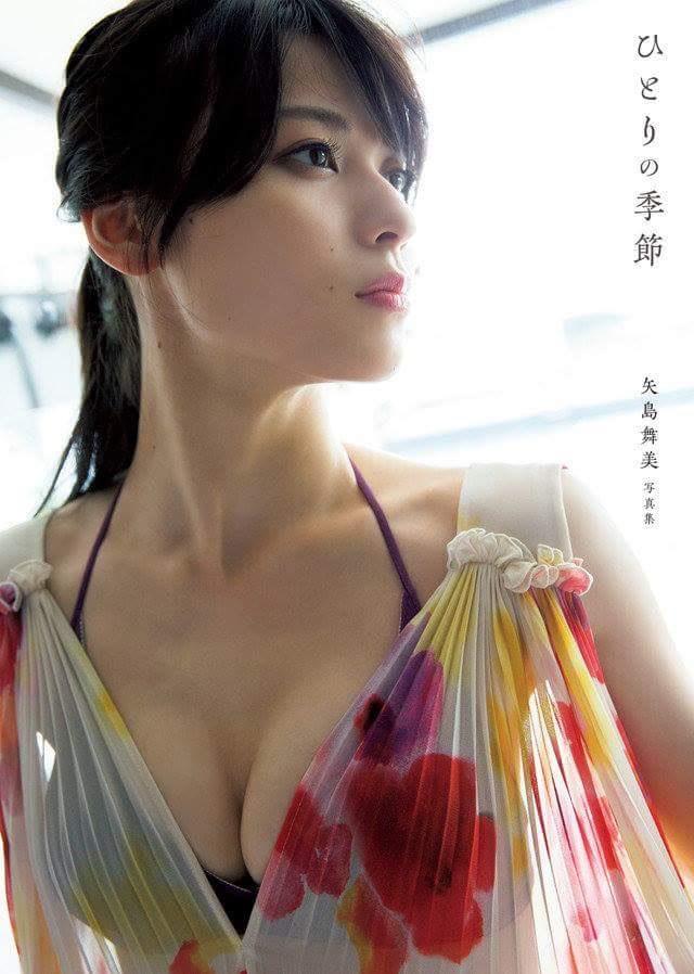 nekopop-c-ute-maimi-yajima-hitori-no-kisetsu-photobook-1
