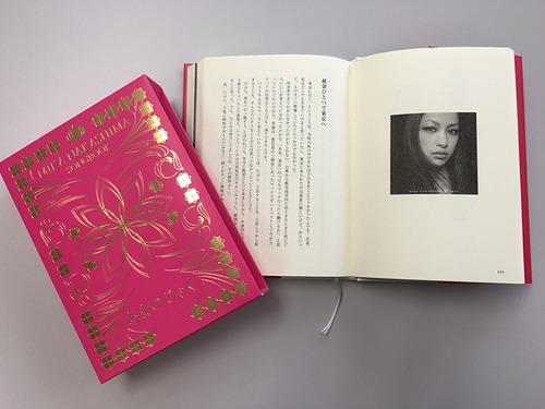nekopop-mika-nakashima-song-book-amanojyaku-detail1
