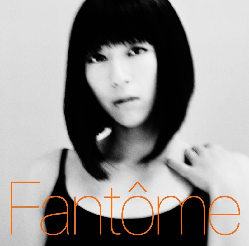 NekoPOP-Utada-Hikaru-Fantome-CD-1