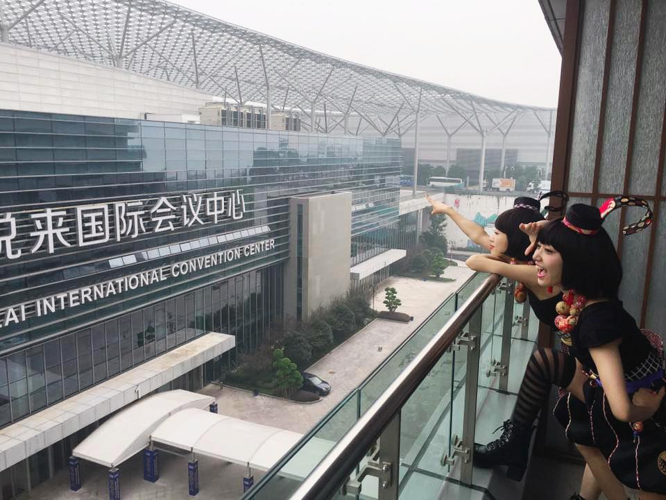 nekopop-yanakiku-pop-life-china-2016-09-6a