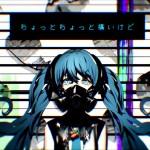 DECO*27 – Reversible Campaign feat. Hatsune Miku (MV)