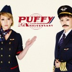 PUFFY announces 20th Anniversary concert PAPAPAPA PARTY 2016