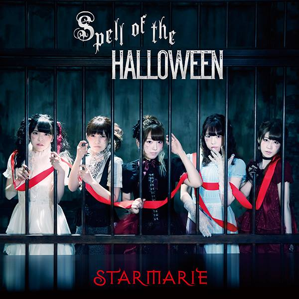nekopop-starmarie-spell-of-the-halloween-jacket1