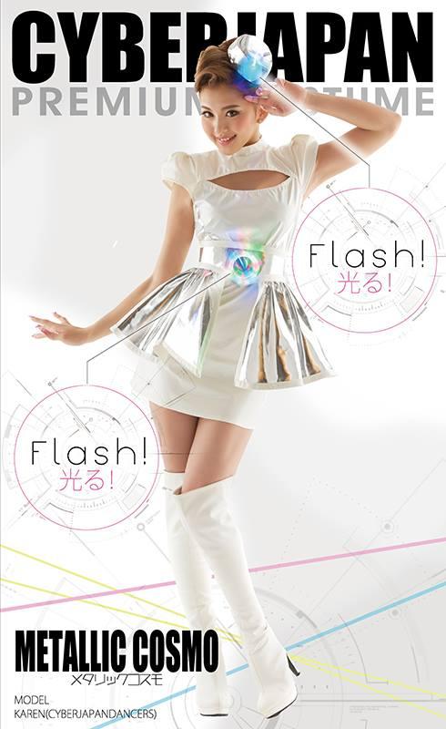 nekopop-cyber-japan-dancers-2016-halloween-24-clearstone-karen